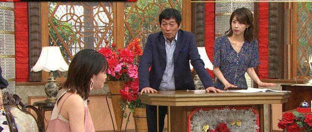 前田敦子さん「探し物が気になると夜中でも探す。見つからないと旦那を叩き起こして探させる」