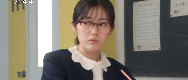 【画像】朝ドラデビューした女優の渡辺麻友さんがこちらになります