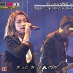 【悲報】Do As Infinity・伴都美子さん、流石にお老けになられる テレ東音楽祭2019(動画あり)