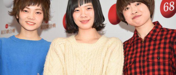 【朗報】シシャモのボーカル宮崎朝子さん、可愛さが全国に知れ渡る