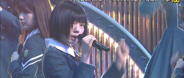 【動画】テレ東音楽祭に出てた欅坂46の2期生・藤吉夏鈴が「平手っぽい」と話題に