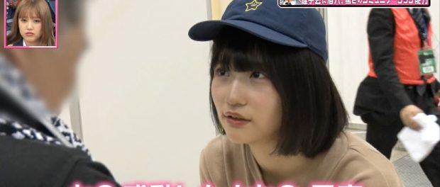 【画像】矢作萌夏がヲタクとガッツリ恋人つなぎする様がテレビで放送されてしまう