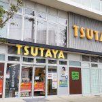【悲報】TSUTAYA閉店ラッシュ