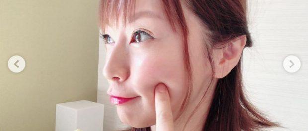 鈴木亜美の目頭の切り込みが怖いと話題