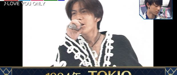 【悲報】元TOKIO山口メンバー、Mステジャニー喜多川追悼企画でいなかったことにされる(動画あり)