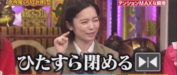島崎遥香さん、電車マナーに苦言も自身の常識のない行動が発見され炎上wwwwww