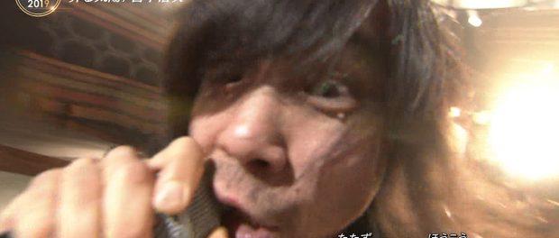 【動画】宮本浩次さん、安定の放送事故 音楽の日2019