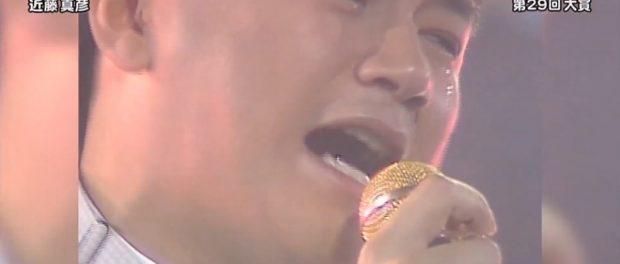 ジャニー喜多川、TBSに圧力をかけレコ大を近藤真彦に変えさせたと暴露される