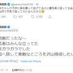 島崎遥香「優先席に座ってる会社員の人たちは何で平気で座ってられるんだろう」「韓国は素敵だったな~健康な若者はみんな立ってた 優先席はガラガラでした」