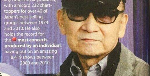 こマ?! ジャニー喜多川氏の自宅が早速売りに出されてる、と噂
