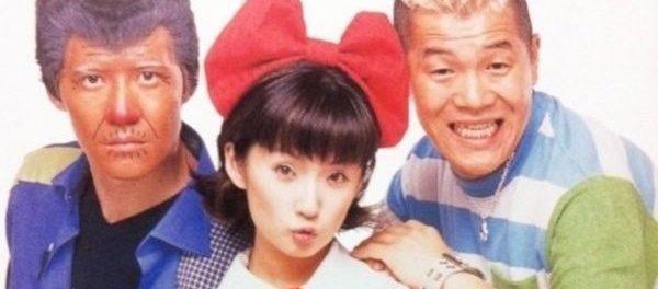 千秋、キャイーン天野、ウド鈴木のユニットが100万枚CDを売ってた時代があったという事実