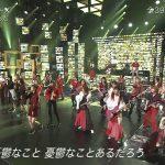THE MUSIC DAY 2019にでてたザ・コインロッカーズとかいう39人編成の秋元アイドルバンドwwwwwww(動画あり)