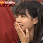 しくじり先生に出てた瀧野由美子さんが美少女すぎると話題