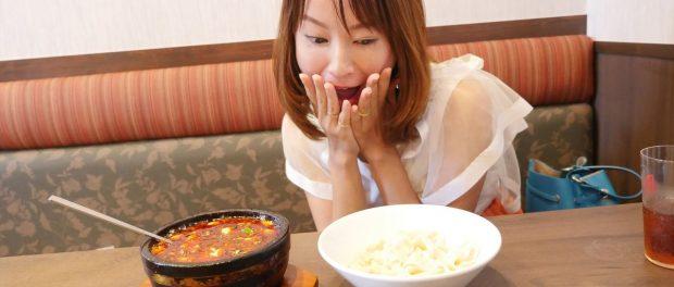 鈴木亜美さん(37)「一日13回以上、トイレに行く」 と悩み告白