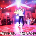 人気ラッパー、NHKにブチギレwwwwww