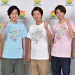嵐 24時間テレビ2019