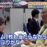 乃木坂 与田祐希 握手会