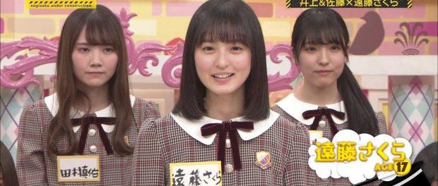 【悲報】TIFで乃木坂4期生のルックスが微妙な事がバレてしまう