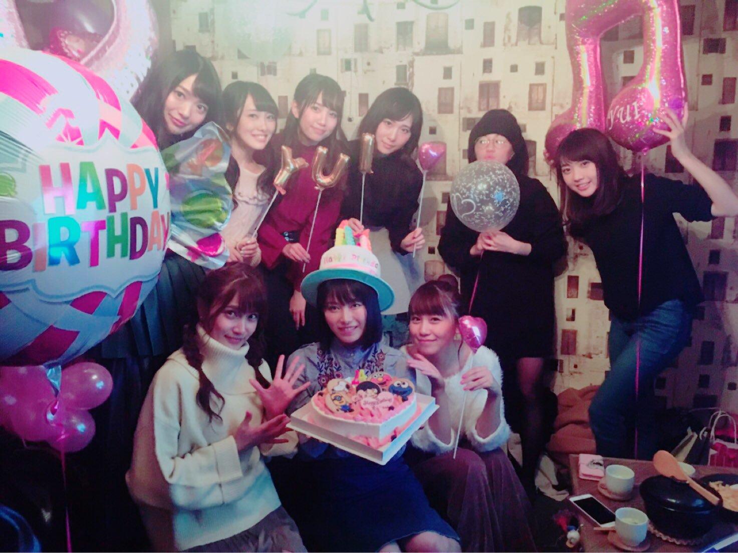 横山由依 誕生日パーティー