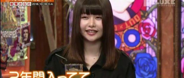 【画像】高須クリニックで整形したことを公表した少年院出身アイドル・戦慄かなのがこちら