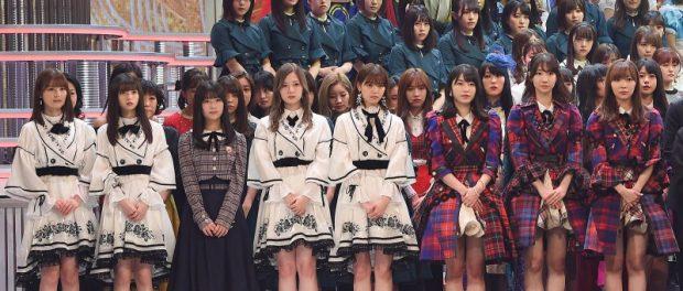 乃木坂46が世間で受け入れられてAKB48が受け入れられなかった理由