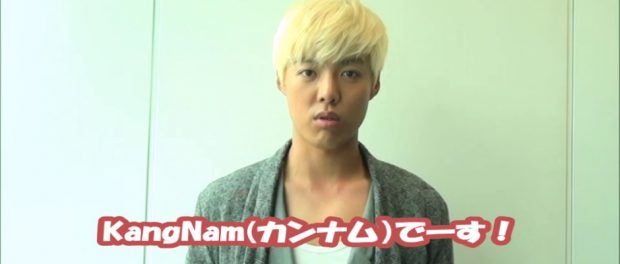 あの有名歌手カンナム(滑川康男)、日本国籍を放棄し韓国帰化か