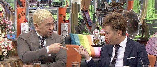 中居正広が間を取り持って松本人志・岡村隆史と3人の食事会を開いたという記事はガセ