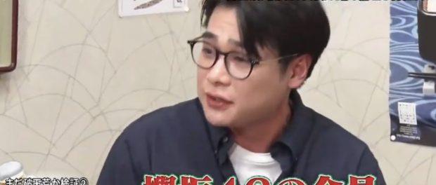 ノブコブ吉村「欅坂46と共演NG」発言でドルヲタ発狂wwwww