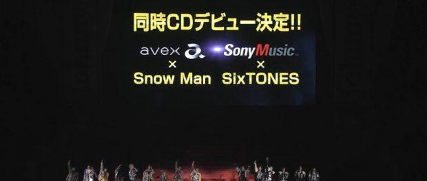ジャニーズから新グループSixTONES・Snow Manが2組同時デビュー決定www