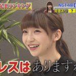 NGT荻野由佳、汚い足の裏をテレビで晒されてしまう