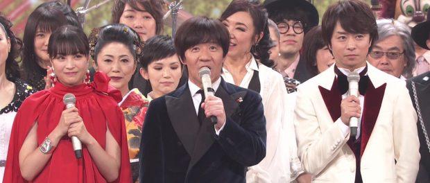 2019年末の「第70回 NHK紅白歌合戦」司会者は広瀬すずと嵐か