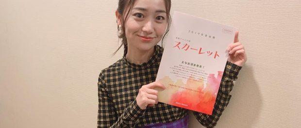 「まだまだいける」と話題の大島優子さん(30歳)の女子高生制服姿がこちら