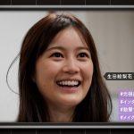 【悲報】生田絵梨花さんの顔面、ゴツゴツしてて岩みたいになる
