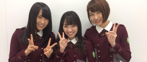 元欅坂、今泉佑唯と志田愛佳の最新ツーショットがコチラになります