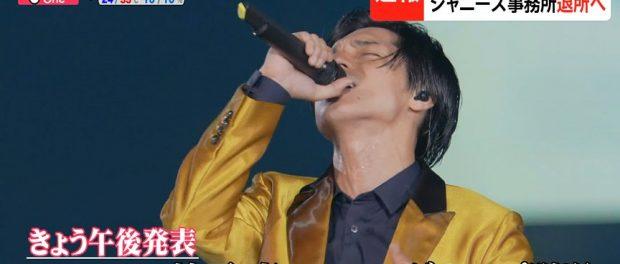 週刊誌やネットニュースなんか信じないマンのジャニヲタさん、錦戸脱退がガチだったときの反応wwww