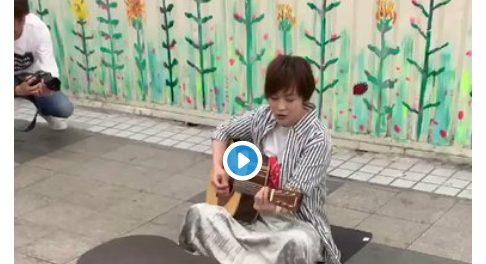【動画】狸小路でYUIが路上ライブしてて泣いた