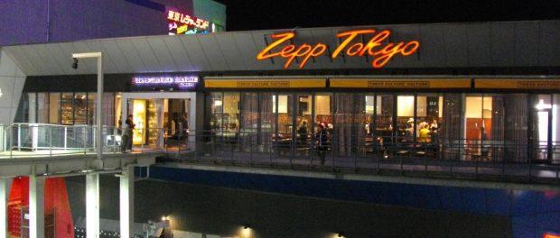 【悲報】ライブハウス「Zepp」、10月からドリンク代を600円に値上げ