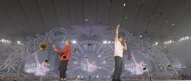 ポルノグラフィティ20周年記念東京ドームライブのセトリwwwww