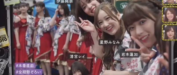 【悲報】バナナマン日村さん、乃木坂を撮影するも最前にいる不人気メンバーは映さない