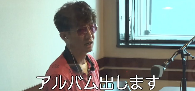 [最新] キス かっこいい セカオワ 深瀬 204187 - Gambarsaehaa