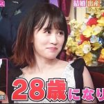 前田敦子 28歳 しゃべくり007