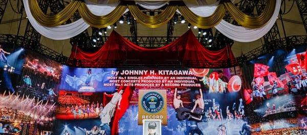 「第70回 NHK紅白歌合戦」でジャニー喜多川追悼企画やるっぽいぞwwwww