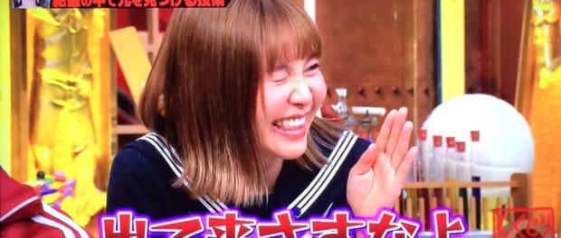 Perfume・あ~ちゃんの妹がテレビに出てたwwww