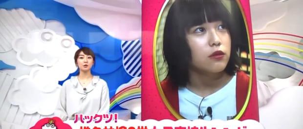【動画】JKシンガーみゆな、ZIPで「椎名林檎2世」と紹介され炎上