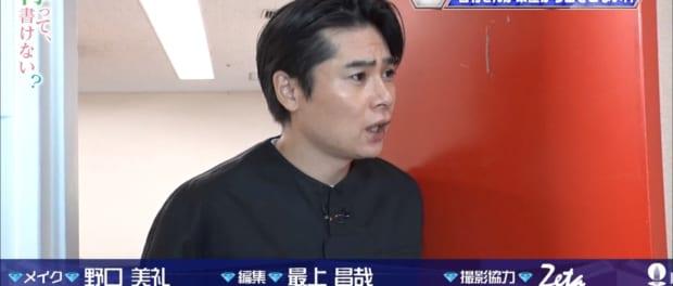【悲報】ノブコブ吉村の欅坂46共演NG騒動、プロレスだった