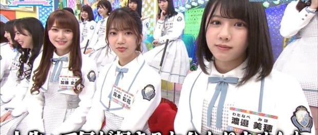 日向坂番組MCのオードリー春日さん、アイドルの雑な芸人イジリに苦言www