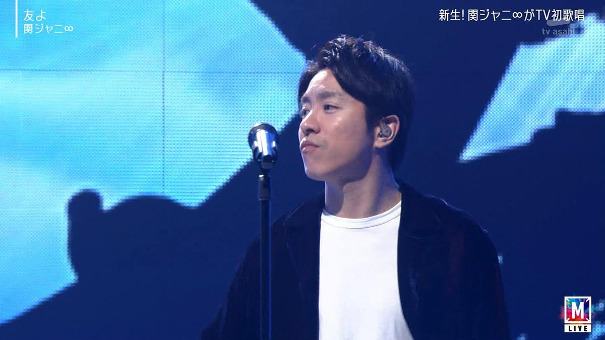 Mステ 新生関ジャニ∞