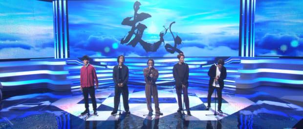 新生Mステの一発目を務めたのは5人になった「新生関ジャニ∞」! ファンの感想は(動画あり)