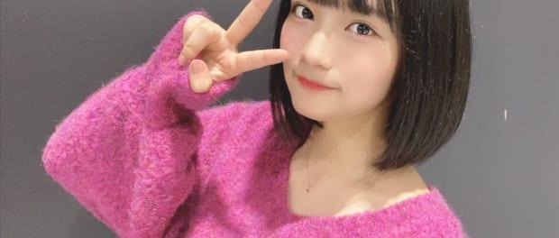 新センター矢作萌夏さん、あっさりAKB48卒業wwww 男以外にイジメ原因説も