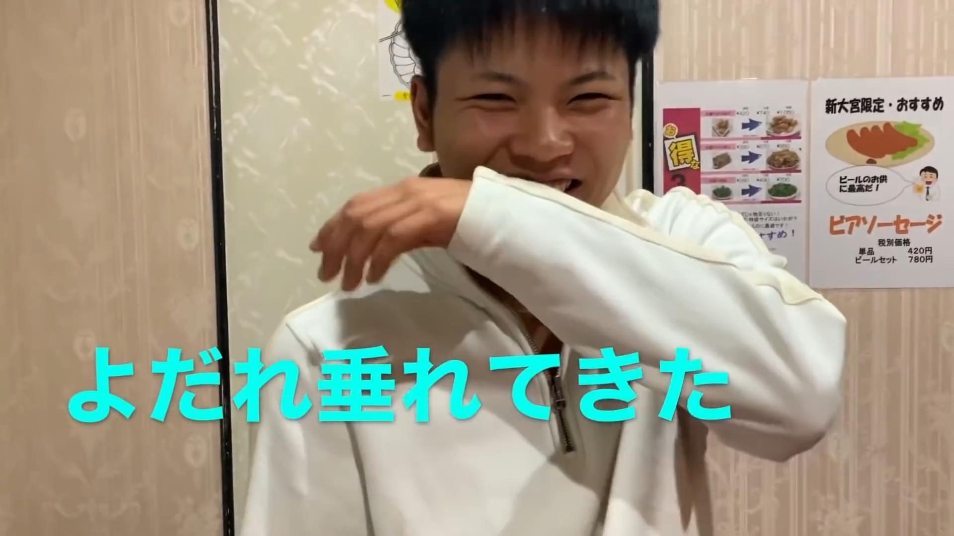 元NMB48 中野麗来 ユーチューバー